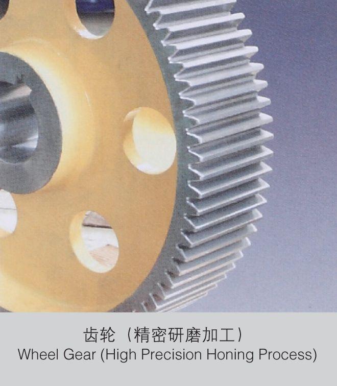 齿轮(精密研磨加工)