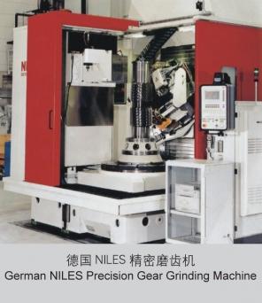 德国NILES精密磨齿机